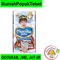 MamyPoko Royal Soft XL 30 Boys