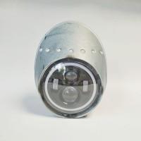paket daymaker hello ring 7 inch & visor lampu caferecer