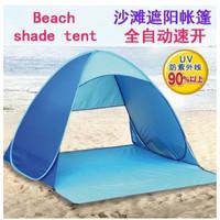 Tenda tikar piknik pantai Camping Buka Otomatis untuk 3-4 orang 018-10