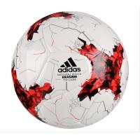 Dijual Bola Futsal Adidas Krasava Original Diskon