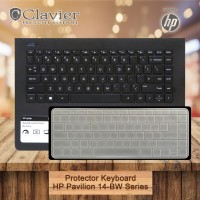 Keyboard Protector Cover HP 14-BW011AU BW012AU BW013AU BW014AU BW015AU