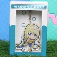 Gantungan Kunci Anime Karakter Alice B - SAO Alicization