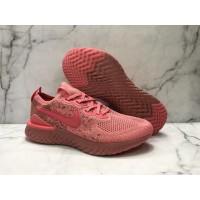 Sepatu Nike Epic React Flyknit Pink Brown Women - Premium Quality