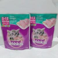 Makanan Kucing - Whiskas Junior Tuna Pouch 85gr