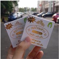 [Per PCS] ORIGINAL 100% SABUN BERAS THAILAND K BROTHERS ORI