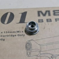TERMURAH AIRSOFT GUN LAINNYA TUTUP CHAMBER BORE U33010