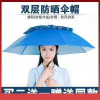 Hy Payung Kepala Anti Sinar UV untuk