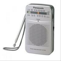 Harga Radio Kecil Panasonic Katalog.or.id