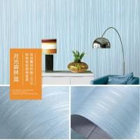 Polos biru tekstur salur 45 cm x 10 mtr ~ Wallpaper sticker dinding