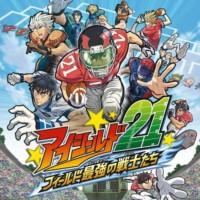 Film Anime Eyeshield 21