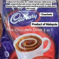 CADBURRY MINUMAN HOT COKLAT CADBURY HOT CHOCOLATE DRINK 3IN1 MALAYSIA