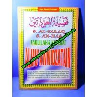 Fadlilah dan khasiat Almuawwidzatain - Surat Al Falaq dan An Nas