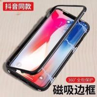 Vivo Y19 Case 360 Magnetic Hard case Back Casing Glass Case Vivo Y 19