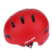 helm sepeda GUB v1 BMX batok original