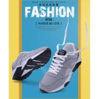 Sepatu Sneakers Olahraga Pria Warna Hitam Abu-Abu Ukuran Besar untuk L