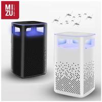 HOLEY Perangkap Nyamuk LED UV Mosquito Trap USB Lampu Tidur MINIMALIST