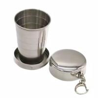 gelas lipat Stainles atau gelas travel fortable Stainles stell
