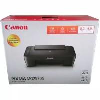 Printer Canon 2570S Garansi Resmi