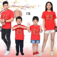 Baju Imlek Papah mamah anak - Kaos Imlek Couple Family Edisi Imlek