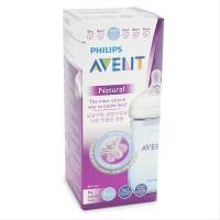 NEW Philips Avent Botol Susu Natural 260 ml Biru