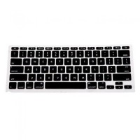 HRH Solid Color Silicone Keyboard Cover Protector Skin for Macbook