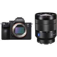 Sony Alpha a7III BO + Lens FE 24-70 24-70mm F4 ZA OSS Garansi Resmi