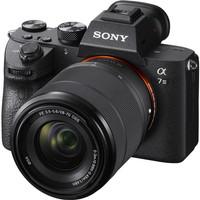 Sony A7III Kit 28-70mm + Lens FE 24-70mm 24-70 F2.8 GM Garansi Resmi