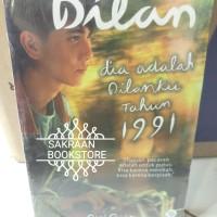 NOVEL DILAN 2 DIA ADALAH DILANKU TAHUN 1991
