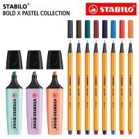 STABILO - Bold x Pastel Collection - Set 11 BOSS Pastel point 88 / pen