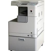 Terbaru Canon Mesin Fotocopy Imagerunner 2520W Berkualitas