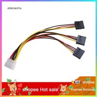 Aib-ide Kabel Power Supply 4Pin Male to 3 Port SATA Female