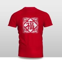 Kaos Baju Pakaian Imlek LOGO FU VERSI 3