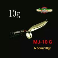 Umpan Spoon Metal Jig 10 gram Gold MJ-10 G