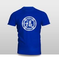 Kaos Baju Pakaian Imlek LOGO FU VERSI 2
