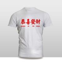 Kaos Baju Pakaian Imlek GONG XI FA CHAI