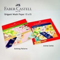 Kertas Origami Paper Motif Faber Castell 15x15 cm Harga Grosir ATK