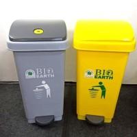 Ready Stock Tempat Sampah Injak 50 Liter Bagus Murah Green Leaf Promo