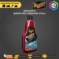 Meguiar's - Meguiars WATER SPOT REMOVER