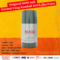 Hugo Boss Army 75ml Deodorant Stick Pria Original 100% Garansi