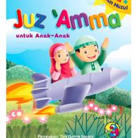 juz Amma untuk anak-anak