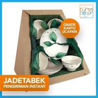 Parcel Bursa Dapur Jadetabek Batik Leaves Set