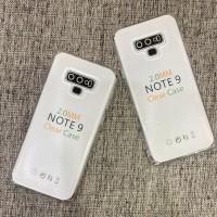 Jelly Case Bening Transparan 2.0MM Samsung Note 9