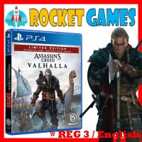 PS4 Assassins Creed Valhalla / Assassin's Creed Valhalla Limited Edt