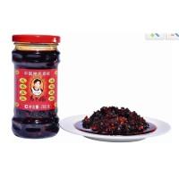 Lao Gan Ma Chili Oil Laoganma Hot Chilli Sauce 280 g