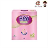 S26 Reguler Tahap 2 700 gram Box