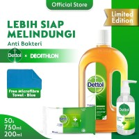 Dettol Antiseptic Sanitizer + Wipes FREE Decathlon Microfiber Towel