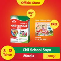 Buy 6 Chil School Soya 300gr Free Brick Set Adventure