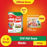 Buy 6 Chil Kid Soya 300gr Free Brick Set Adventure