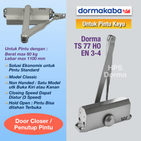 Door Closer Dorma TS 77 HO