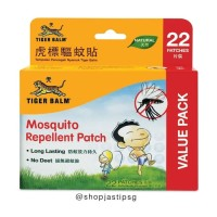 Tiger Balm Mosquito Repellent Patch 22s Patch Obat Anti Nyamuk Ampuh